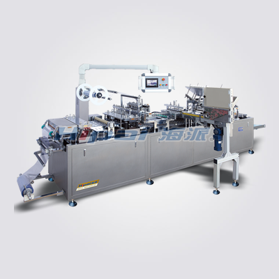 HP500 multi-function automatic paper card packaging machine