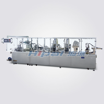 HP-500E multi-function automatic paper card packaging machine