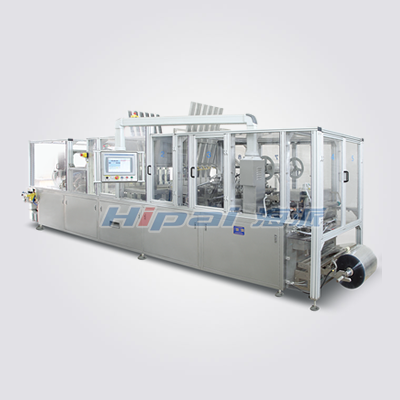 HP-650 intelligent automatic paper card packaging and packaging machine